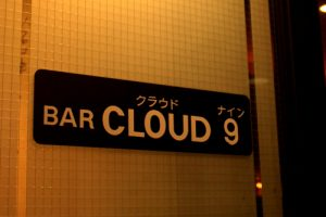 BAR CLOUD9