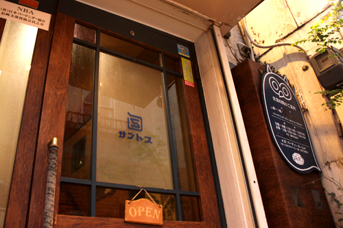 Cafe&Bar サントス